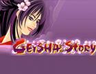 Geisha Story